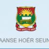 AFRIKAANSE HOER SEUNSKOOL